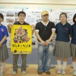 映画「ガレキとラジオ」と「茗渓学園石巻絆プロジェクト」