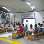 通りすがりの科学~筑波大学「駅前キャンパス」