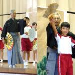 美しい日本の伝統芸能を学ぶ!筑波小学校の特別授業!
