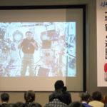 若田光一宇宙飛行士とのISSライブ交信イベント!