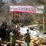 つくばエリアに春の訪れ「第40回筑波山梅まつり」が始まりました!