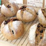 自家製酵母で美味しいパンを!みらい平「パンさいとう」