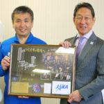 「TSUKUBA」は宇宙で一番発せられる言葉!若田宇宙飛行士、つくば市長表敬訪問!