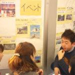 文化とことばのコラボレーション!柳家さん喬師匠による留学生のための落語会