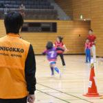 スポーツを通じて世代間交流!「TSUKUBAスポーツ鬼ごっこ2015」