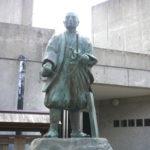 江戸時代の探検家!「間宮林蔵記念館」