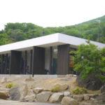 新たな筑波山観光拠点「筑波山おもてなし館」