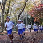 子どもたちが走る!洞峰公園で持久走記録会