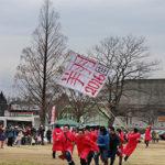 谷田部・第10回新春凧揚げ大会