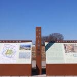 注目の歴史スポット!小田地区