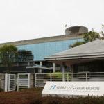 つくば科学技術週間に行ってみた!研究学園エリアにある「安藤ハザマ技術研究所」へ