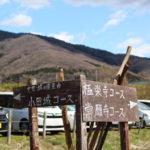 トレッキングコースとして大人気! 宝篋山に登ってみた!