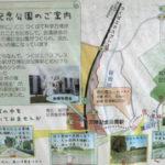 途中下車~万博記念公園から研究学園駅へ~