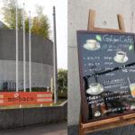 新しいスタイルのコミュニティーカフェ「ごきげんカフェ 」