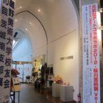 茨城県つくば美術館に行ってきました♪