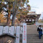 筑波山神社に初詣に行ってきました