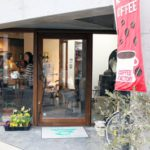 つくばの老舗カフェ「自家焙煎 コーヒーファクトリー」