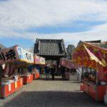 泉子育観音・慶龍寺の大祭の豆まきに行ってきました♪