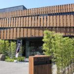 くつろぎの日本茶専門カフェ♪「丸山海苔店 寿月堂つくば工場店」