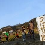 筑波山麓秋祭り「つくば物語2012」