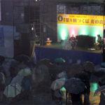 つくばエリアの冬の風物詩「つくば光の森2012 点灯式」