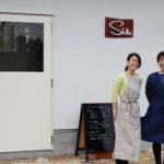 過ごし方いろいろ♪笑顔の姉妹が迎えるアットホームなカフェ「Sis.」