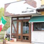 本格イタリアン「HEART LAND」~つくば市島名にある心のふるさと~