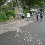 筑波大学学園祭~芸術祭~
