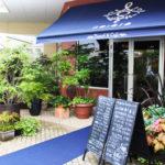 小さな森のフレンチカフェ「aoioto」