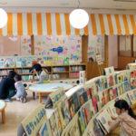 県内初!守谷中央図書館で育児コンシェルジュを配属~本を読む場所から、人が交流できる場所へ~