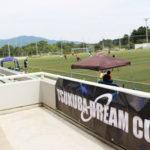 全国から集結!U-15サッカー大会「TSUKUBA DREAM CUP 2016」