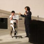 ロボットスーツHAL開発者山海先生講演会「ロボット・サイバニクス技術が拓く私たちの未来」