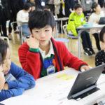 つくばの学校って、どんな授業しているの?ICTを活用した、春日学園義務教育学校の授業風景