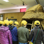身近で歴史を感じられる「谷田部郷土資料館」