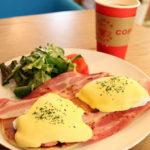 沖縄からつくばへ!本州初上陸「クライマックスコーヒー」