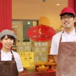 笑顔こぼれるつくばみらい市のパン屋「CRAFT BAKERY」