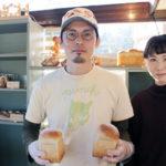旬を味わうつくばのパン屋さん「季節の酵母パン punch」