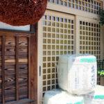 南部杜氏と筑波山の自然がもたらす極上の酒 「浦里酒造店」