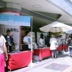東京・有楽町でつくばを知る つくば移住フェアと茨城マルシェ
