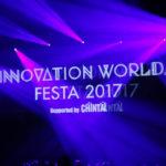 未来のテクノロジーを体感!「J-WAVE INNOVATION WORLD FESTA2017」