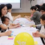 つくばで初開催!子育てママ注目の「ハレタルミーティング」