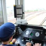 関東鉄道の運転士になってみよう!~親子で運転体験~