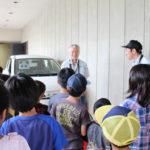 つくばちびっ子博士2017☆「日本自動車研究所」