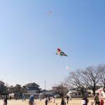 凧揚げを楽しもう♪「新春恒例凧揚げ大会2018」