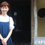 守谷の魅力に出会う場所「カフェ・テネレの木」