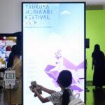 親子で楽しめる体験型アートも♪「つくばメディアアートフェスティバル2018」が開催