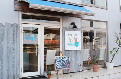 南守谷駅からすぐ♪本格的イタリアンが味わえる「aozola cafe」