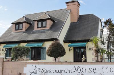 愛され続けるカジュアルフレンチの名店「レストランマルセイユ」~つくば市北中島~
