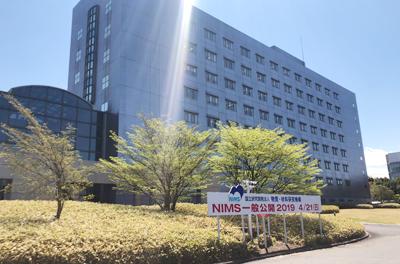「元素のチカラ」その魅力に迫る「NIMS」の一般公開
