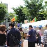 異国の文化に親しむ つくばフェスティバル2019